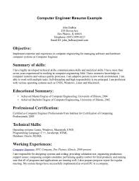 Gallery Of Sample Computer Engineering Resume Resume Cover Letter