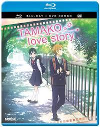 Tamako Love Story (2 Blu-Ray) [Edizione: Stati Uniti]: Amazon.de: DVD &  Blu-ray