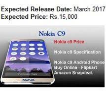 nokia 2017 c9. nokia c9 specification, features, online lowest price in india - bestpricedeal.in 2017 s