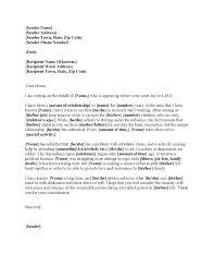 Letter Of Rec Template Gorgeous Letter Of Recommendation For Apartment Rental Offer Template