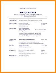 Basic Computer Skills Resume Sample Skills Put Resume Examples 7
