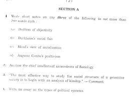paper for kpsc sociology paper i exam  kpsc sociology paper