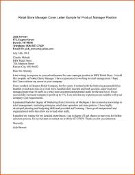 Sample Cover Letter Product Manager 15 Best Ideas About Example On