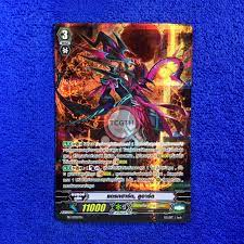แดรกฮาร์ต, ลูอาร์ด : TCGTH - Trading Card Game TH