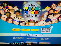 tsum tsum emoji maker anyway to bypass it not being available in my region i am okay the international version of the game