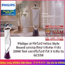 Bàn ủi hơi nước đứng cao cấp Philips GC558