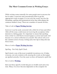 the most common errors in writing essays jpg cb  the most common errors in writing essayswhile writing comes naturally for some people most everyone elsehas