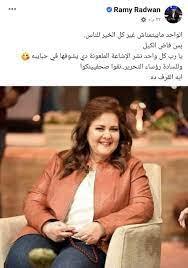 ما حقيقة خبر وفاة الفنانة المصرية دلال عبد العزيز؟