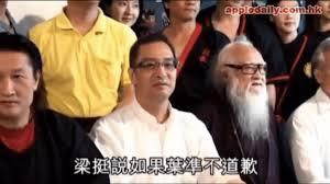 Leung Ting sues Ip Chun for defamation - Wing Chun News