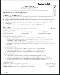 Resume Skills Section Template Personal Examples Banker Sample