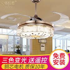 free installation igras ceiling fan light household fan light living room simple modern invisible fan with led restaurant fan chandelier f7190 diameter 42