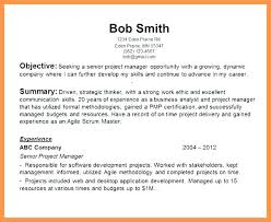 Best Career Objectives Resume Examples Sample For Resumes