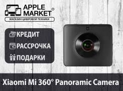 Видеокамеры <b>Xiaomi</b> купить во Владивостоке. Цены!