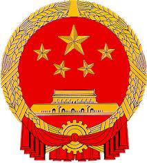 Реферат по география и икономика Китай Реферат от История Реферат по география и икономика Китай
