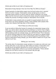 cover letter subjective essay example example of a subjective  cover letter essay definition ysubjective essay example medium size