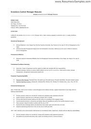 resume inventory control