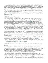 virginia state code animal care