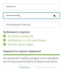 Как изменить или сбросить пароль от аккаунта apple id icloud   сброс пароля apple id через контрольные вопросы