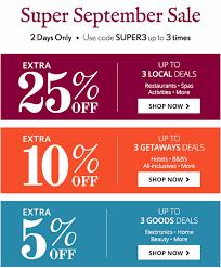 tgw.com coupon code 2015