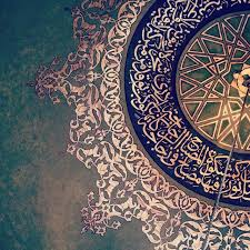 457 best islamic art calligraphy images