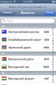 Центр банк россии курс валют Заработать деньги в интернете видео  Курсовая работа Валютные интервенции Центрального Банка России