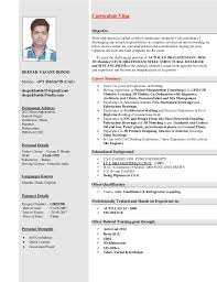 Curriculum Vitae Objective With wide practical caliber in below mentioned  categories I am confident of discharging ...