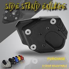 2018 <b>X-ADV XADV Motorcycle</b> Side stand enlarge kickstand ...