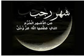 Pada dasarnya, puasa wajib hanya puasa ramadhan. Doa Dan Niat Puasa Pada Bulan Rajab Sumeks Co
