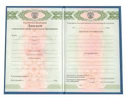 Цены moscow Качество ГОЗНАК 20 000