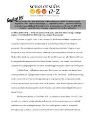 sample essay for scholarship in  samples college essays yourself