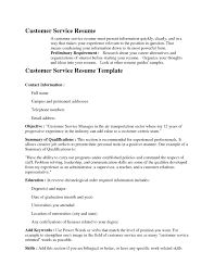 Resume Buzzwords Magnificent Positive Personality Traits Resume Contemporary 92