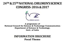 ncsc focal theme science technology innovation for  essay sustainable development 2016 ncsc focal theme science technology innovation for