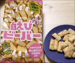 「北陸製菓」の画像検索結果