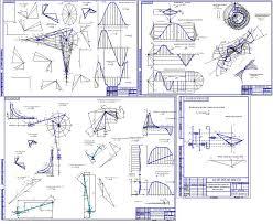 Курсовой проект на тему Исследование механизма двухцилиндрового  чертеж Курсовой проект на тему