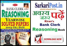 The person legally entitled to receive the policy monies should give intimation of death of the policyholder to the servicing branch. Hello Students Kiran Bank Clerk Reasoning Book Pdf Free Download Available On Over Site Book Details Book Name Kiran S Bank Free Download Book Names Books