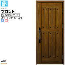 Ykk 玄関 ドア