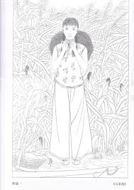 9787554701348 チャイナドレス 華服仕女 実用白描画稿 A3判 大人の塗り絵