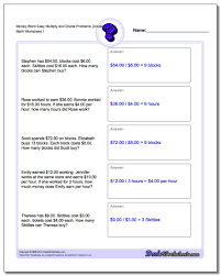 multiplication worksheet and division worksheet with extra facts money word problems worksheet