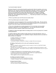 examples of introduction in dissertation interview