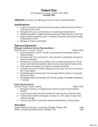 Call Center Resume Sample Call Center Customer Service Rep Resume Samples Fresh Sample For 30