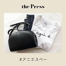 Pressさんのインスタグラム写真 Pressinstagram流行にとらわれない