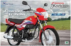 2018 honda 125 price in pakistan. plain honda throughout 2018 honda 125 price in pakistan s