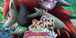 Pokemon Movie 13 Zoroark Mayajaal Ka Ustaad in Hindi watch / Download  (480p, 720p HD) Stream Online
