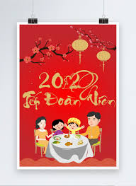 Used by children for elders. Lunar New Year Poster In Vietnam Template Image Picture Free Download 450001931 Lovepik Com