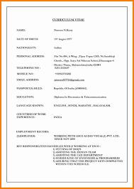 Mccombs Resume Format Mccombs Resume format Inspirational Mla Resume Template Writing An 80