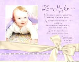 Sample Baby Announcement Birth Announcement Messages Baby Girl Multiple Photo Twin Or Baby