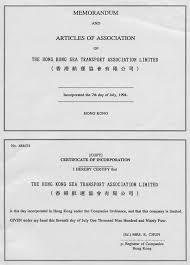 Memorandum - Hong Kong Sea Transport And Logistics Association