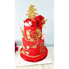 70th Birthday Cake Food Drinks Baked Goods On Carousell