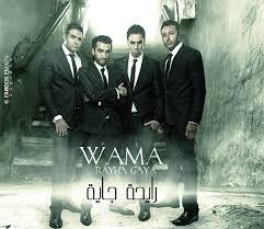 wama rayha gaya new poster by farookdesigner on  wama rayha gaya new poster by farookdesigner