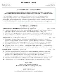 Sample Resume Objective Statements For Customer Service Good Job Objectives For A Resume Radtourism Co